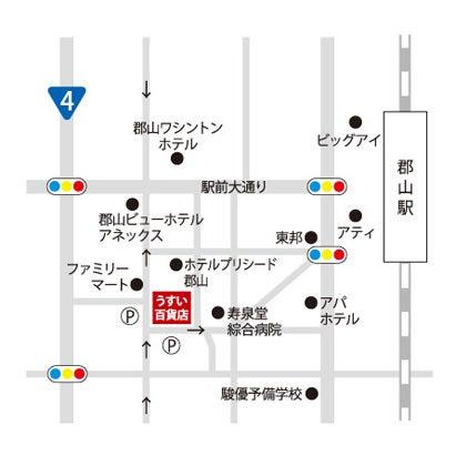HSN 郡山うすい百貨店Blog