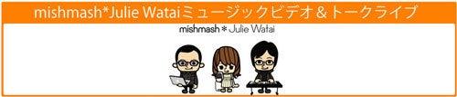 イヤホン・ヘッドホン専門店「e☆イヤホン」のBlog-mishmash