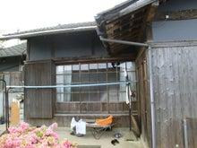 $章愛建設のブログ
