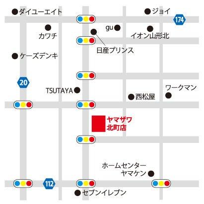 山形ヤマザワ北町店のブログ