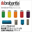 ご予約【送料無料】【日本正規代理店商品】Brabantiaブラバンシアペダルビン30Lホワイト(プラスチックバケツ)