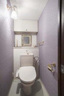リフォーム 横浜 ~彩コーポレーションのスタッフ日記~-H様邸 トイレ