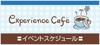 $experience cafe