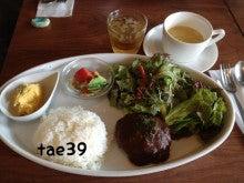 F i L* t a e おうちshop-IMG_2654.jpg