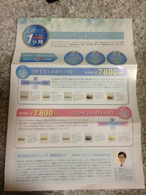 水崎綾女オフィシャルブログ「ミサキノアヤメ」Powered by Ameba-image