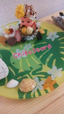チコのブログ-1350043279721.jpg