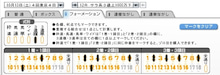 【競馬Fast-Step】 2012年 -4