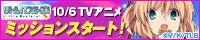 TVアニメ「リトルバスターズ!」公式サイト
