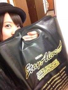 北乃きい オフィシャルブログ チイサナkieのモノガタリ by アメーバブログ-IMG_5680.jpg