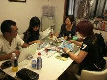 華名オフィシャルブログ「華名ブロ tha ワールド」Powered by Ameba-2012101014350000.jpg