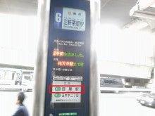 世田谷 目黒 タイ古式 隠れ家サロン リラ・ワリ~LEELAWADEE~