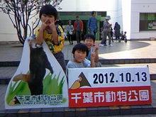 葵と一緒♪-TS3P0402.jpg