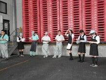 埼玉県 行田市 篠崎運送倉庫 行田物流センターのブログ-TTPの会13