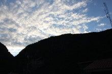 占い婚活ブログ 「The Star☆きつね結婚します」-マチュピチュ村の空