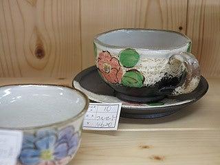 晴れのち曇り時々Ameブロ-相馬焼半谷窯のコーヒーカップ