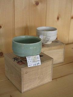 晴れのち曇り時々Ameブロ-相馬焼春山窯の酒盃