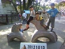 葵と一緒♪-TS3P0406.jpg