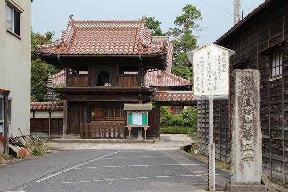 倉吉・鳥取の旅 善正寺で雨宿り、そして鍛冶町にある円形校舎