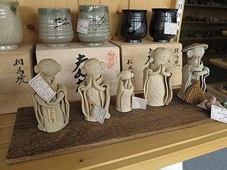 晴れのち曇り時々Ameブロ-相馬焼松永窯の作品