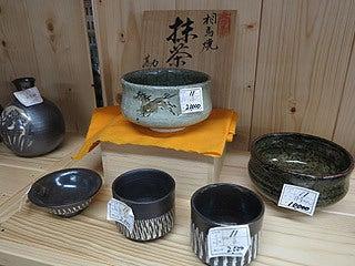 晴れのち曇り時々Ameブロ-相馬焼小野田窯の抹茶碗