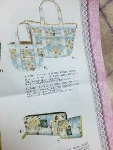 着せ替え★Road-DVC00579.jpg