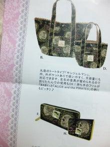着せ替え★Road-DVC00578.jpg
