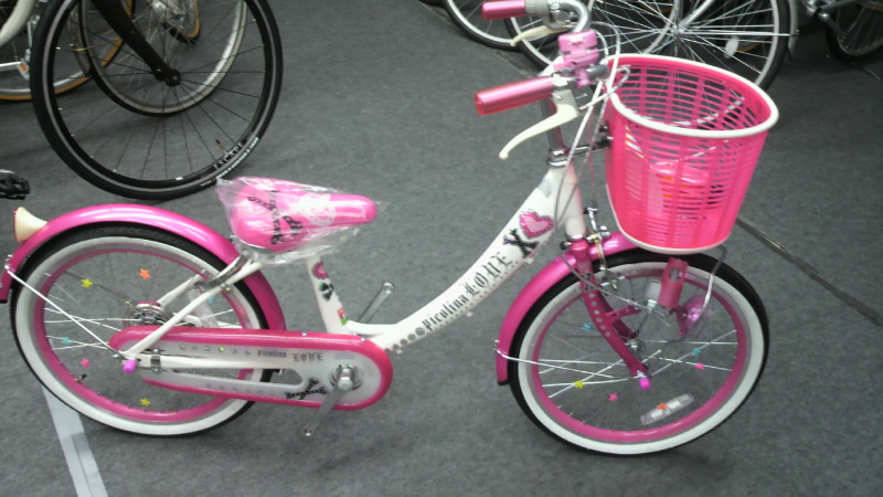 京都 自転車販売 修理の自転 ...