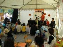 名古屋市西区で子育て応援 ✿moms.の活動ブログ✿