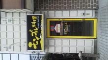 人権団体衡涕社(こうていしゃ)のブログ