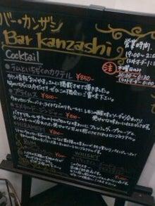 daken+のエラーログ-kanzashi_20120921.jpg
