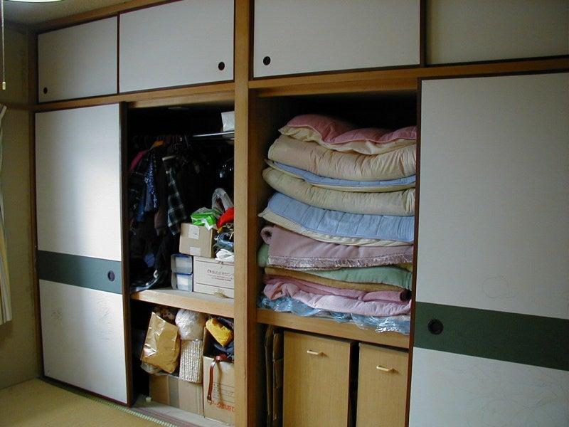 Bread Pan - (Japanese-style) closet 押入れ oshiire