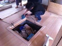 京町家を買って改修する男のblog-クレーム1