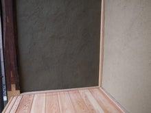 京町家を買って改修する男のblog-かべ5