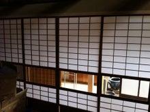 京町家を買って改修する男のblog-クレーム3