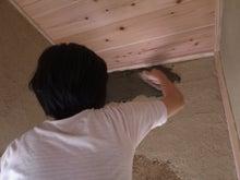 京町家を買って改修する男のblog-かべ4