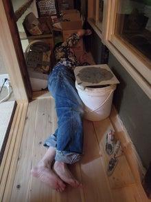 京町家を買って改修する男のblog-かべ6