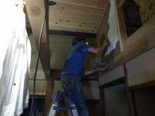 京町家を買って改修する男のblog-かべ1