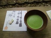$へなちょこ日記-抹茶
