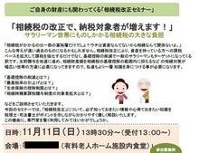 小説家を夢見るコンサルティング会社社長のブログ@渋谷