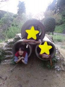 柳生みゆオフィシャルブログ「Miyu's diary」by Ameba-CA3H03580001.jpg