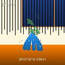 イー☆ちゃん(マリア)オフィシャルブログ 「大好き日本」 Powered by Ameba-びちくそ_2012-10-16-02-00-41.jpg