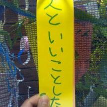 七夕の願い2012 …