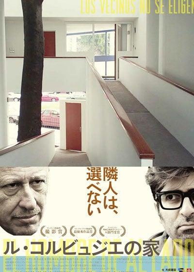 $調布シネマガジン