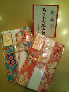 岩田結納店のブログ