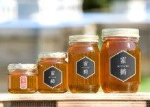 $北海道釧路から☆養蜂日記☆ ~おいしい蜂蜜ができるまで~