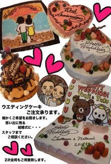 $「めぐみ洋菓子店」