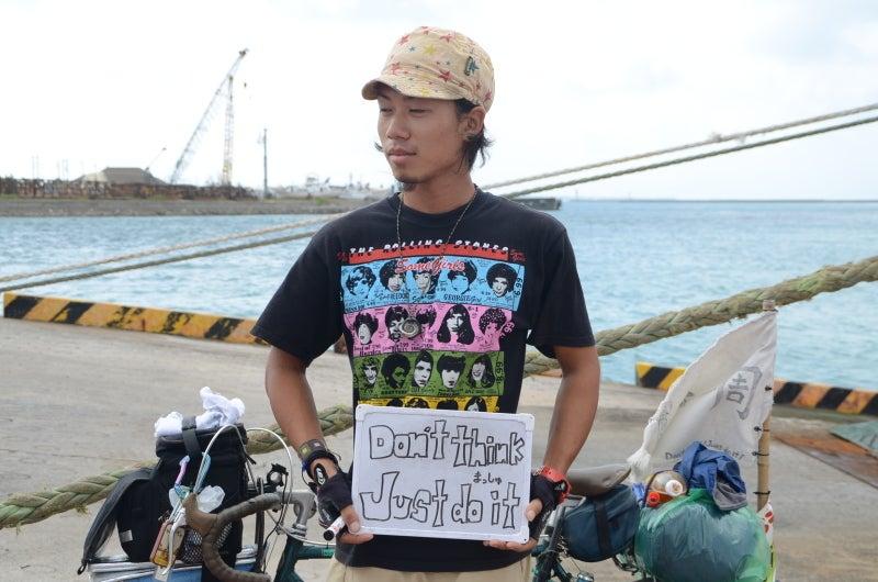 「僕」、日本(チャリ)と世界一周します。-DSC_9450.JPG