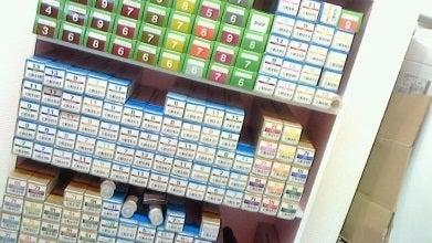 $愛媛県松山市  美容室ジェイミーの「楽々な日々」