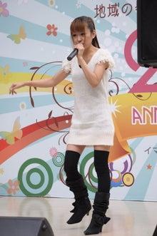 MINAKO's blog-ima10-1