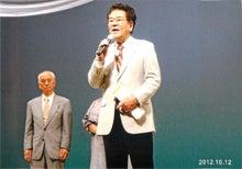 田山ひろし東京後援会のブログ-伊藤雪彦さんと佐藤玄洋さん